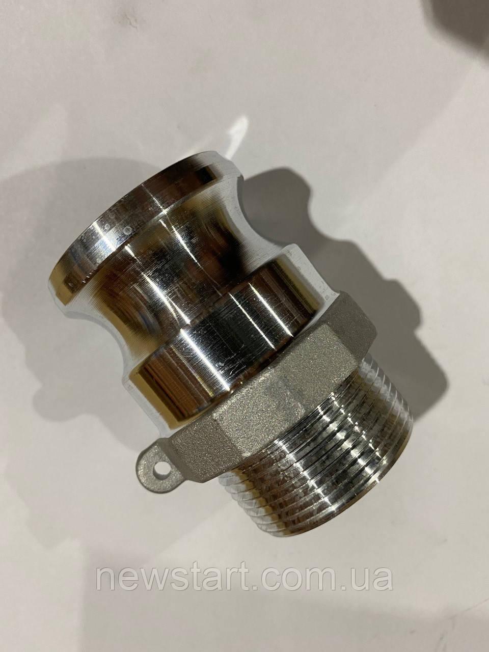 Камлок тип F (camlock) алюминиевый