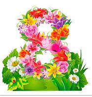 Наліпка на стіну до 8 березня 0,5м - рожеві квіти