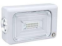 Светодиодная лампа Yajia YJ-6869, USB, Аккумулятор 5500mah