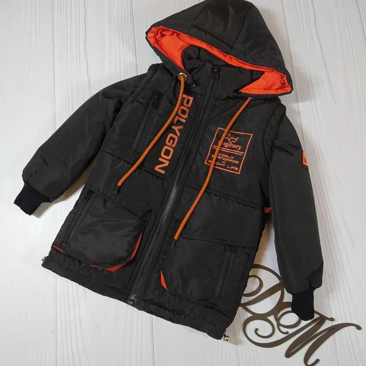 """Куртка жилет для мальчика демисезонная """"Энерджи"""" черная с оранжевым 110"""