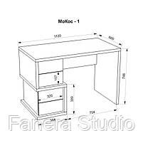 Комп'ютерний стіл Мокос 1 Лімберг/Коімбра, фото 5