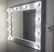 Гримерное горизонтальное настенное зеркало с лампочками 80Х90см