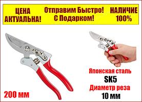 Секатор 200 мм, SK5, алюминиевые ручки Intertool FT-1014