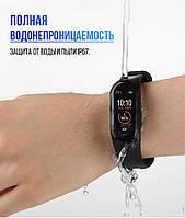 Фитнес браслет Smart Band M5 PRO, смарт-часы, фитнес-трекер, браслет для фитнеса