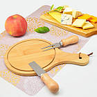 Набор ножей для сыра и разделочная доска Chouse Board Set 3 предмета, фото 2