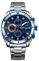 Часы наручные мужские на батарейке Megir Silver Blue
