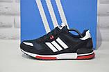 Чоловічі кросівки натуральний замш і текстиль в стилі Adidas ZX700, фото 3