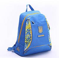 Рюкзак голубой Украина, фото 1
