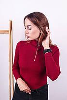 Гольф женский с молнией. Стильная водолазка женская бордового цвета. Универсальный размер XS-M. , фото 2
