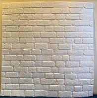 Самоклеючі 3D панелі декоративні шпалери 5мм білий камінь цегла. 3д панель самоклейка дрібний цегла