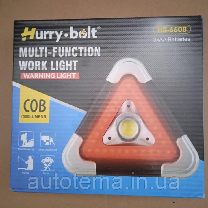 Прожектор аккомуляторный | Світлодіодний ліхтар | Лід прожектор | Знак аварійної зупинки