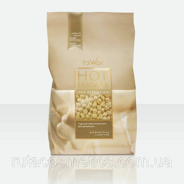"ItalWax ""WHITE CHOCOLATE WAX"" (Белый Шоколад) Горячий пленочный воск в гранулах 500 г"