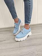 Жіночі замшеві туфлі блакитного кольору, фото 1