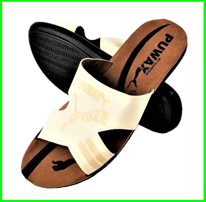 Мужские Шлёпанцы Тапочки Сланцы Белые (размеры: 45)