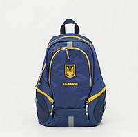 Синій рюкзак міський