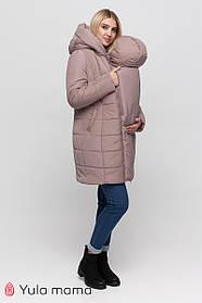 Зимнее слинго-пальто 3 в 1 для беременных, размер  S, M, L, XL