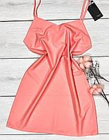 Ночная рубашка-пеньюар женская в персиковом цвете.