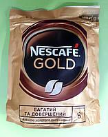 Кава Nescafe Gold 120 г розчинна