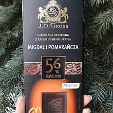 J. D. Gross шоколад з мигдалем і апельсином