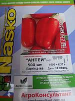 Насіння перцю солодкого Антей (Nasko), 500 насіння - середньостиглий сорт