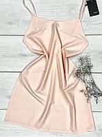 Бежевая комбинация. Женская домашняя одежда.