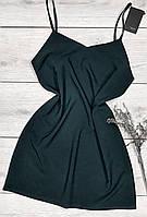 Стильная молодежная домашняя одежда Вечерний пеньюар. Изумруд