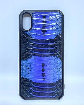 Чехол CaZe для iPhone X/Xs кожа Кобры синий