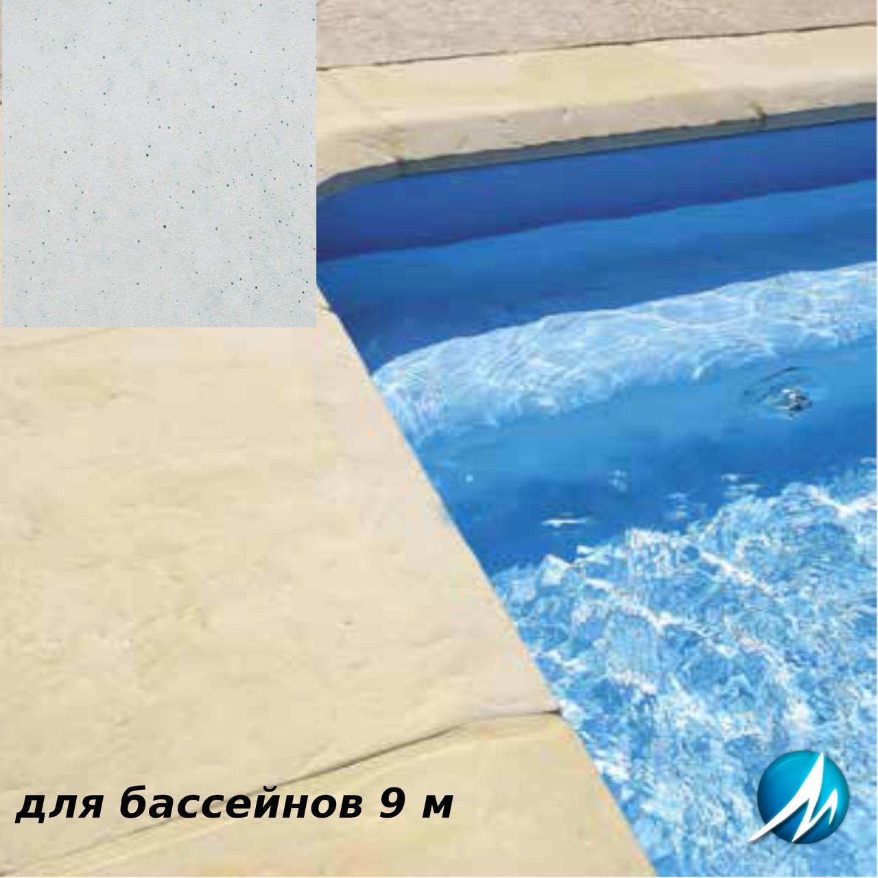 Комплект для отделки борта сборного бассейна 9 м копинговым камнем