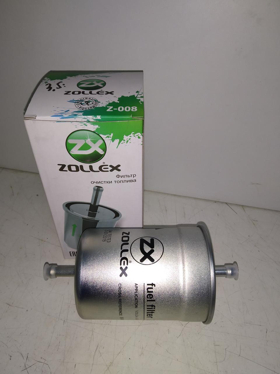 Фільтр паливний інжектор Волга (під хомут) Zollex