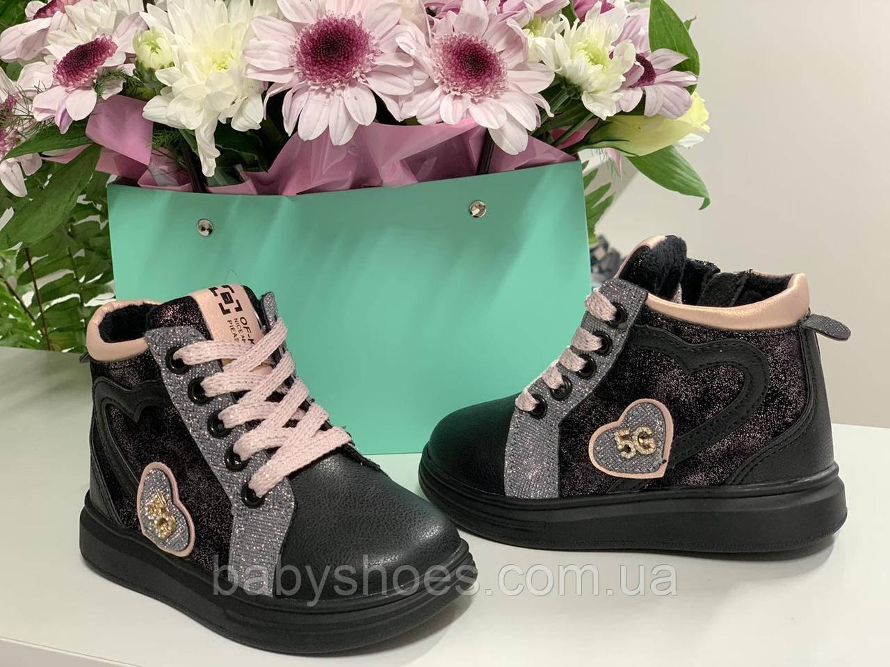 Демисезонные ботинки для девочки,Jong Golf. р.29, ДД-265
