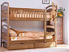 Двох'ярусне дитяче ліжко Карина з ящиками і матрацами. Вищий сорт без сучків, фото 2