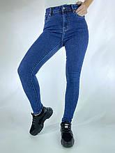 Джинсы женские Version - синий