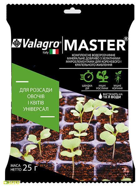 Удобрение Master для розсады овощей и цветов (250г) Valagro