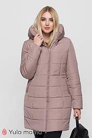 Зимнее пальто 2 в 1 для беременных со вставкой для животика бежевое, размер  S, M, L, XL, 2XL