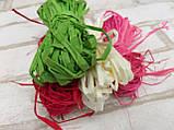 Рафия цветная в намотке,  разные цвета 15 гр 10 грн, фото 5
