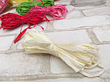 Рафия цветная в намотке,  разные цвета 15 гр 10 грн, фото 7