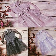 Платье детское розового цвета из ткани люрекс размеры 128-152, фото 2