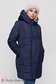 Куртка-трансформер для беременных синего цвета на синтепоне, размер  S, M, L, XL, 2XL