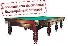 Більярдний стіл Класик розмір 11 футів Ардезія з шкіряними лузами з натурального дерева