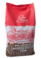 /Кофе в зернах 1000г пакет Эспрессо КАВА ЗІ ЛЬВОВА
