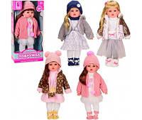 "Кукла ""Найкраща подружка""PL-520-1801ABCD мягконабивная,4 вида,  46 см,озв. укр.яз, говорит 12(PL-520-1801ABCD)"