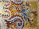 Шерстяной платок Дары востока, горчичный, фото 5