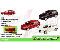"Машина металл 4302  ""АВТОПРОМ"",1:43 AUDI Q7, 3 цвета, откр.двери,в кор. 14,5*6,5*7см(Маш 4302)"