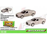 "Машина металл 4317  ""АВТОПРОМ"",1:46 BMW 760LI, 2 цвета, откр.двери,в кор. 14,5*6,5*7см(Маш 4317)"