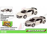 """Машина металл 4319 """"АВТОПРОМ"""",1:43 AUDI R8 GT, 2 цвета, откр.двери,в кор. 14,5*6,5*7см(Маш 4319)"""