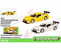 "Машина металл 4330 ""АВТОПРОМ"",1:43 BMW M4 DTM,2 цвета, откр.двери,в кор. 14,5*6,5*7см(Маш 4330)"