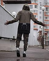 Комплект мужской Ветровка + Штаны Be real весенний осенний | Костюм Куртка Штаны молодежный ЛЮКС качества