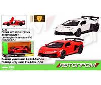 "Машина металл 4338  ""АВТОПРОМ"",1:43 Lamborghini Aventador SVJ,2 цвета,откр.двери,в кор. 14,(Маш 4338)"