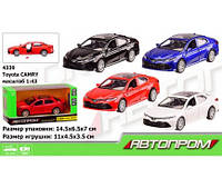 "Машина металл 4339  ""АВТОПРОМ"",1:43 Toyota  CAMRY,4 цвета,откр.двери,в кор. 14,5*6,5*7см(Маш 4339)"