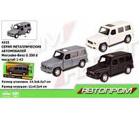 """Машина металл 4340  """"АВТОПРОМ"""",1:43 Mitsubishi Pajero 4WD Tubro,3 цвета,откр.двери,в кор. 1(Маш 4340)"""